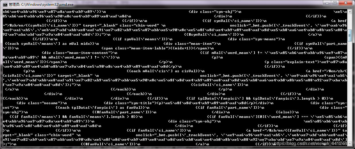 Python3 web crawler (1): Simple web crawling with urllib