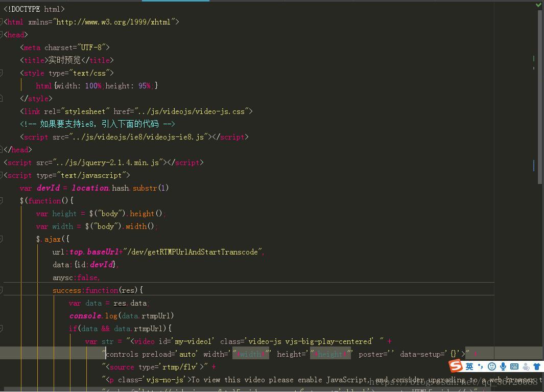 Hikvision java B/S development process - Programmer Sought