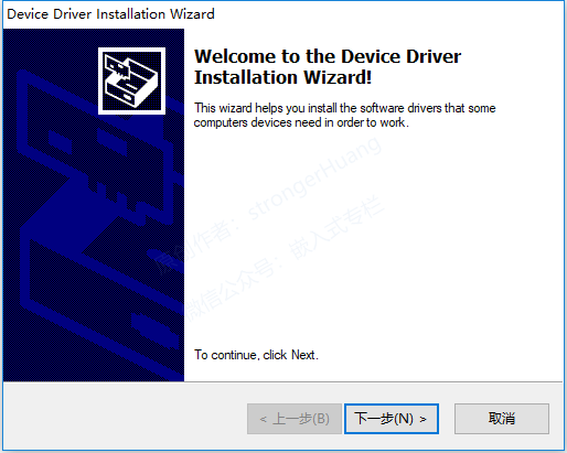 ST-Link data 03_ST-Link firmware upgrade, driver download