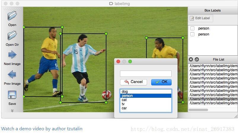 NLP+VS—deep learning dataset annotation tool, image corpus database