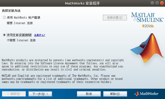 matlab 2014a activation key crack