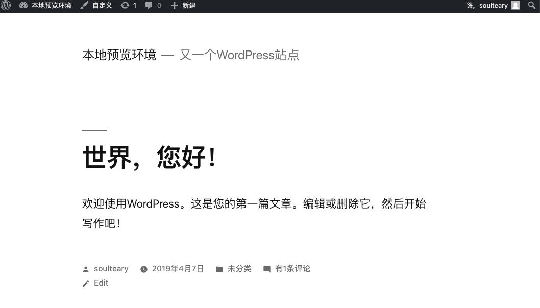 Building WordPress with Docker and Traefik - Programmer Sought