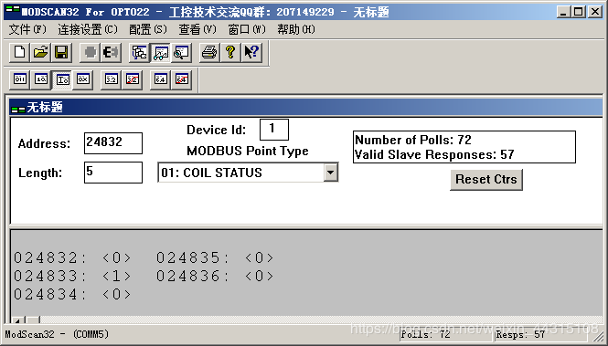 Modbus serial port debugging in labview - Programmer Sought