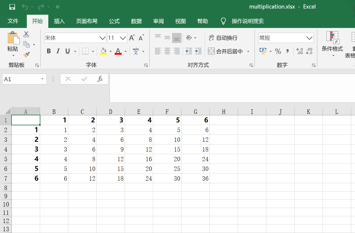 Python Write the multiplication formula table into an excel table ...