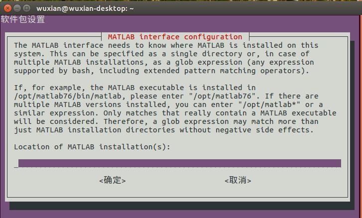 Detailed steps for installing MATLAB R2017b under ubuntu16 04 (with