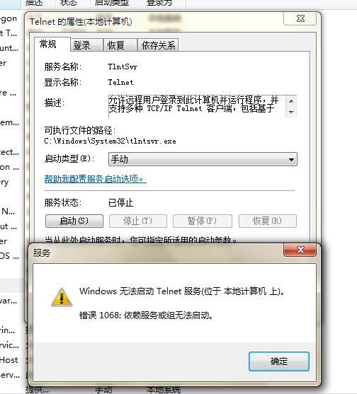 OS + Win FTP / BAT / DOS / REG / NET / Service - Programmer