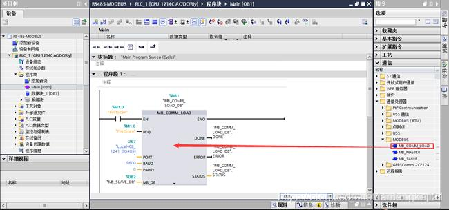 Utilize EMCP IoT cloud platform to monitor Siemens S7