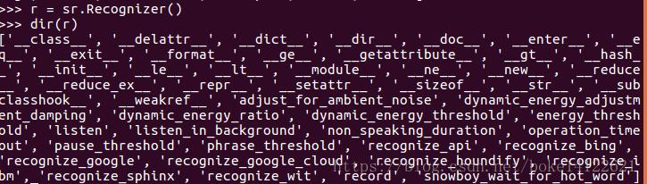 Umbuntu16 04 implements Sphinx offline speech recognition