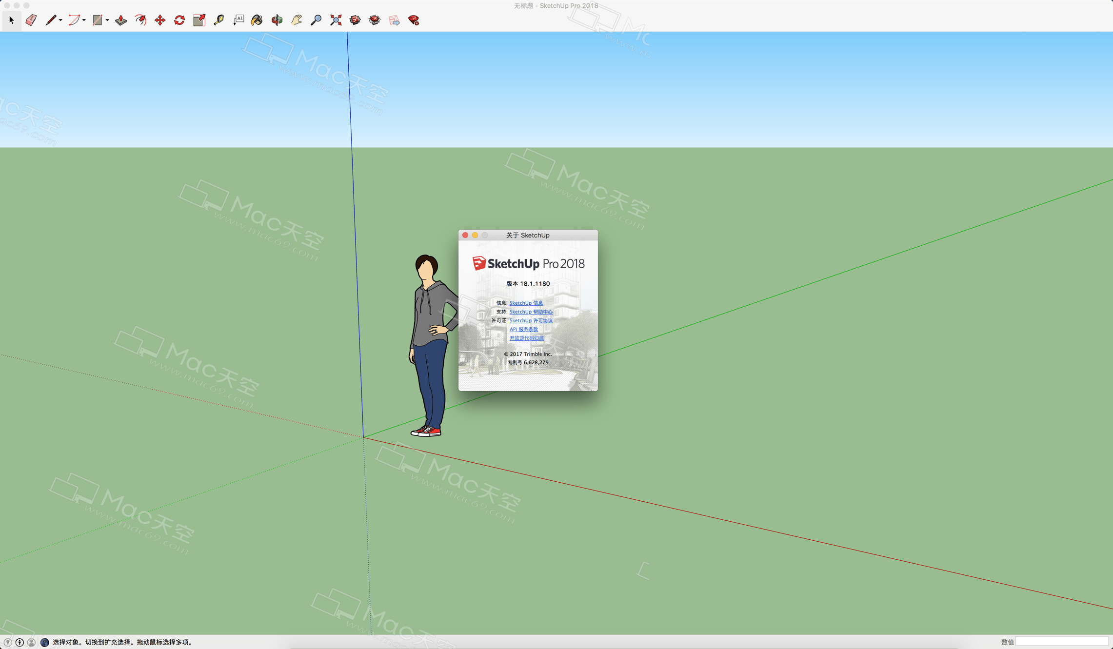 SketchUp Pro 2018 for Mac (Sketch Master) Free Activation