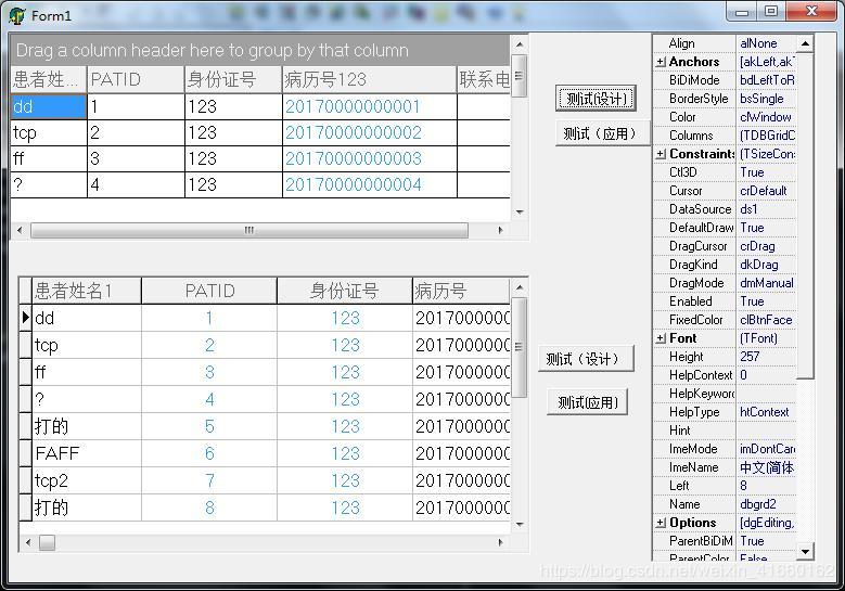 Delphi implements TdxDBGrid, TDBGrid title, column width, display