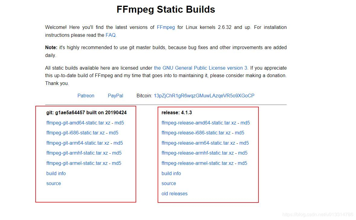 CentOS, Ubuntu install ffmpeg (ultra simple, just two steps