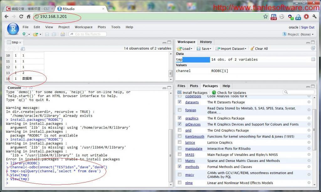 Linux configuration unixODBC access MS SQL Server