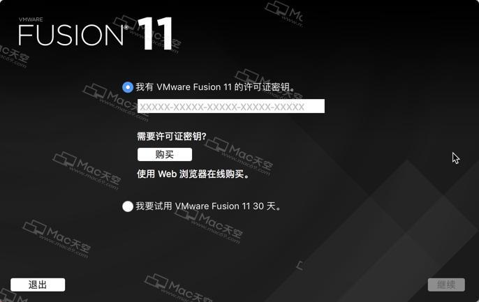 How to crack Apple VM virtual machine VMWare Fusion Pro 11