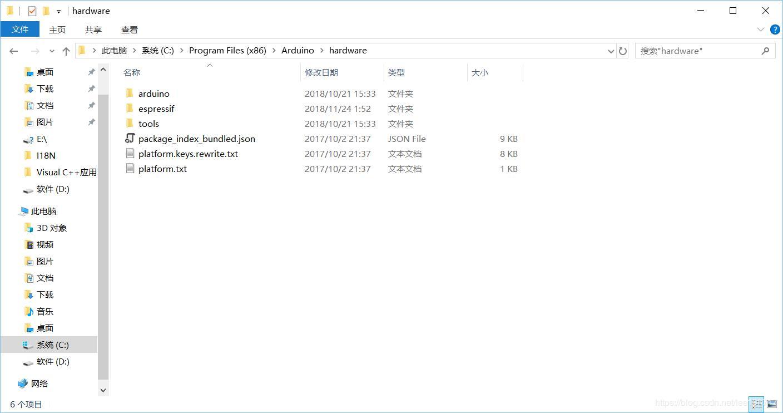 First, ESP32 Arduino development environment to build