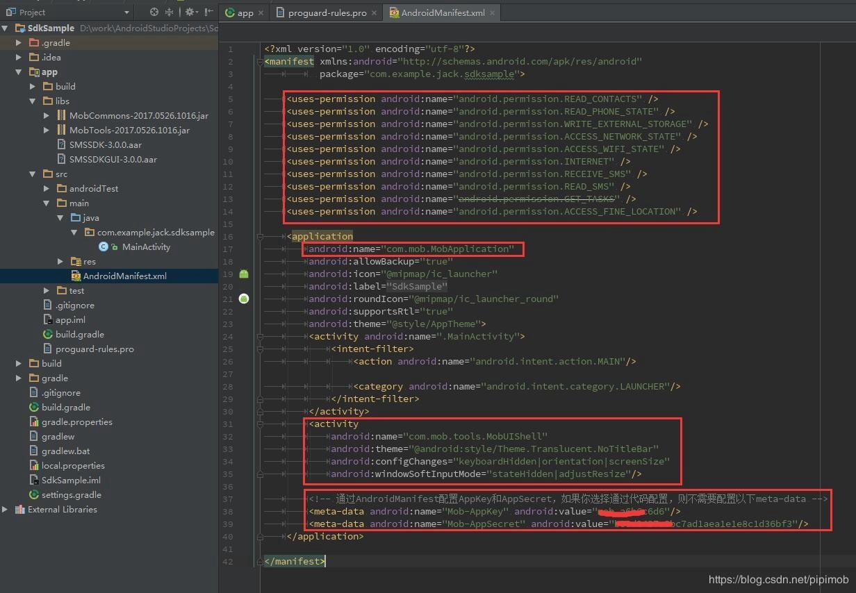 Android SMSSDK non-Gradle integration tutorial - Programmer