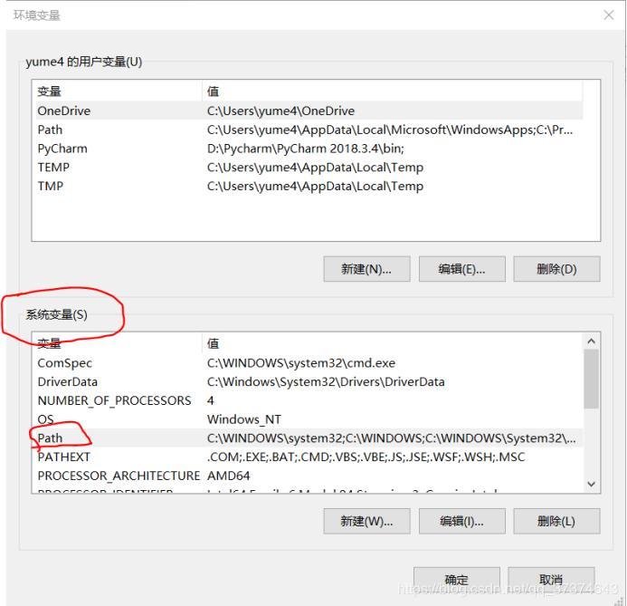 PyChram configuration Opencv+python - Programmer Sought