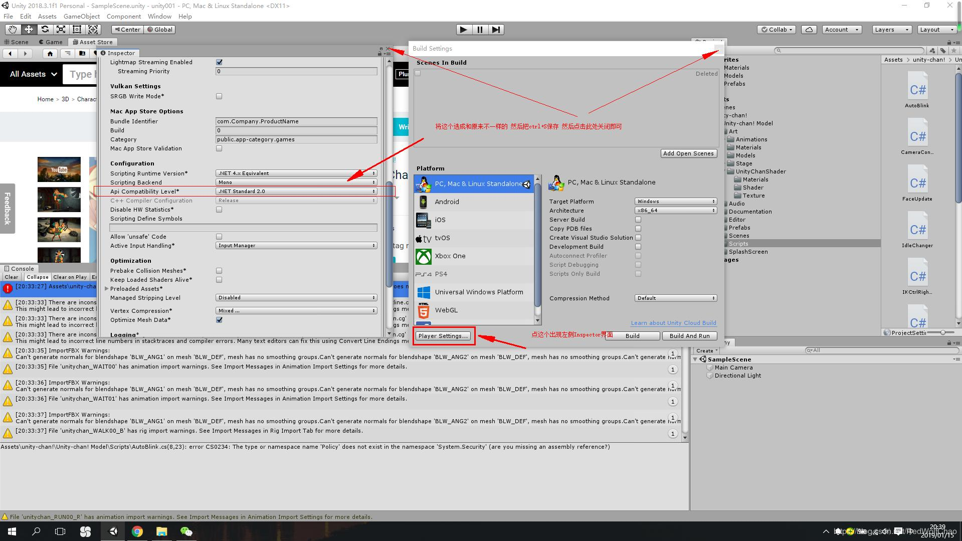 Unity Model Import Settings