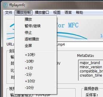 Ffplay player porting VC project: ffplay for MFC