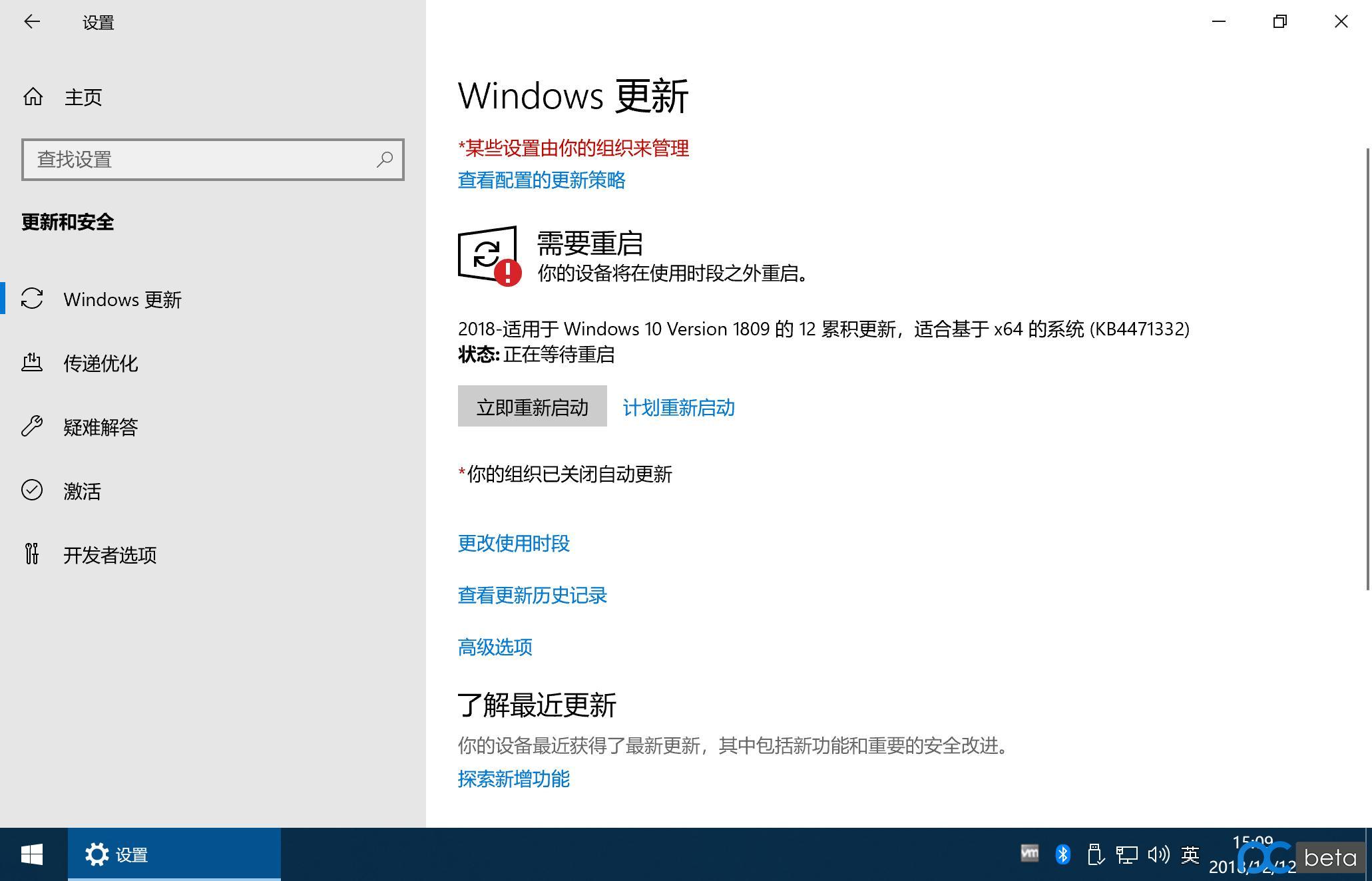 Turn: Windows 10 Enterprise Edition for Virtual Desktops Lite