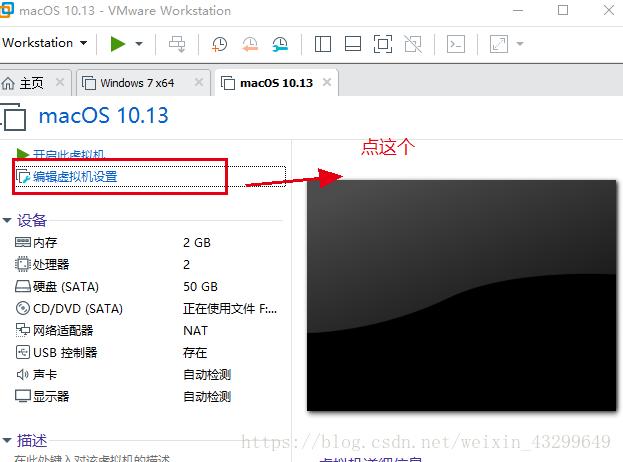 VMware15 installs MAC (MAC OS 10 13) (OS X 10 14) original can be