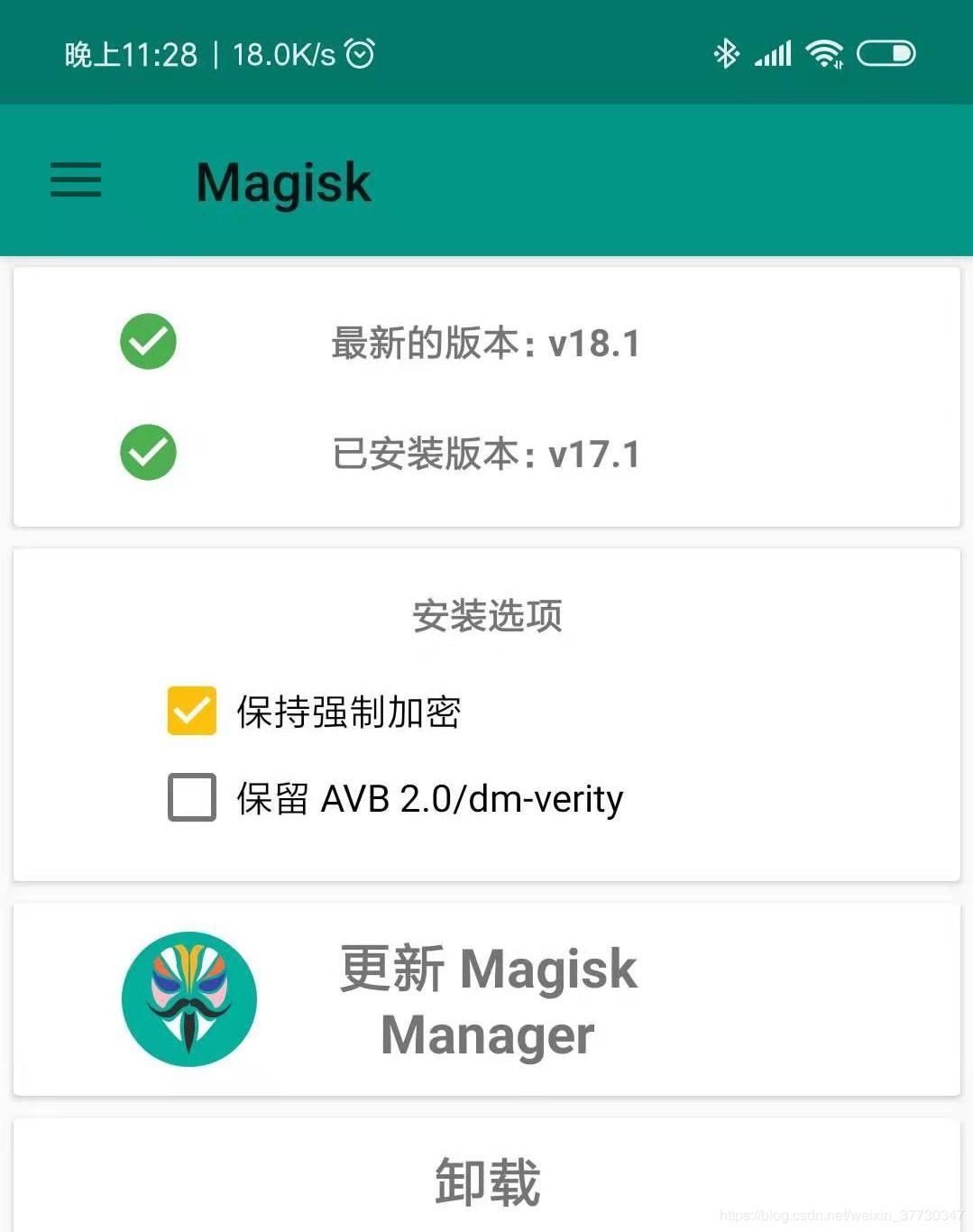 Magisk Modules Download