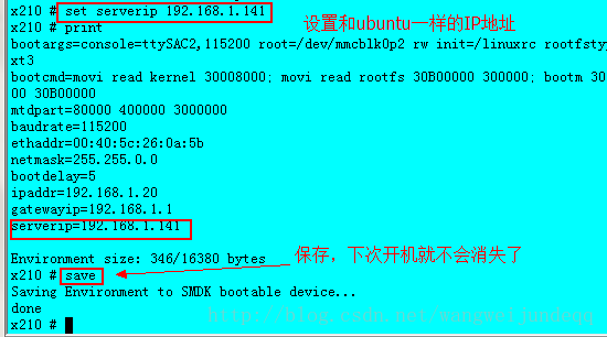 II  linux development uboot transplantation (two) - network