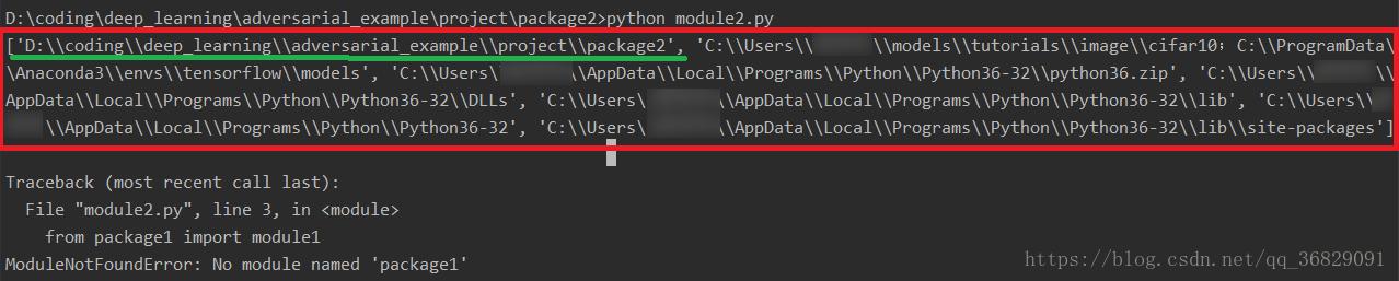Solve the pycharm terminal / cmd run python script error