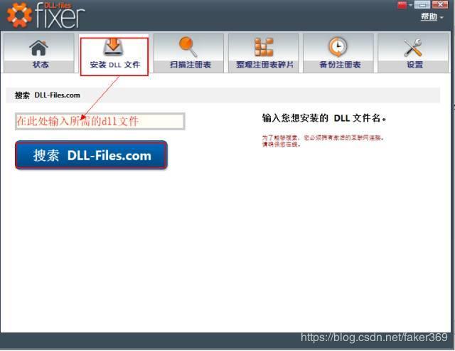 duilib.dll file