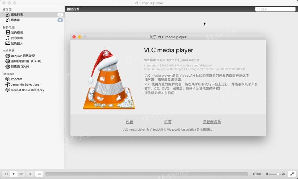 Vlc multimedia video player VLC for Mac Chinese version - Programmer