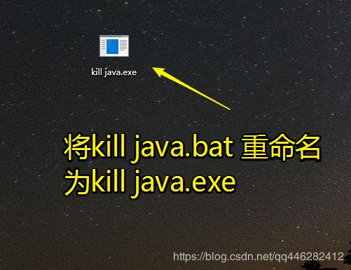 How do I pin a bat batch command file to the taskbar? - Programmer