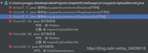 The package org apache commons fileupload does not exist
