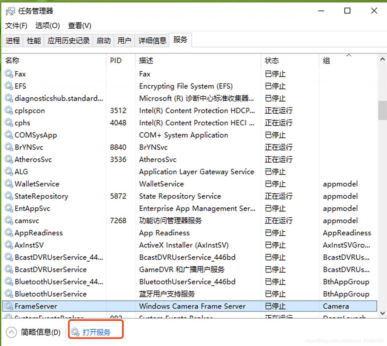 Win10 Home Edition enables Remote Desktop Services