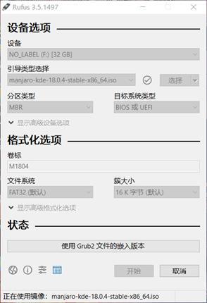 Win10+manjaro dual system installation - Programmer Sought