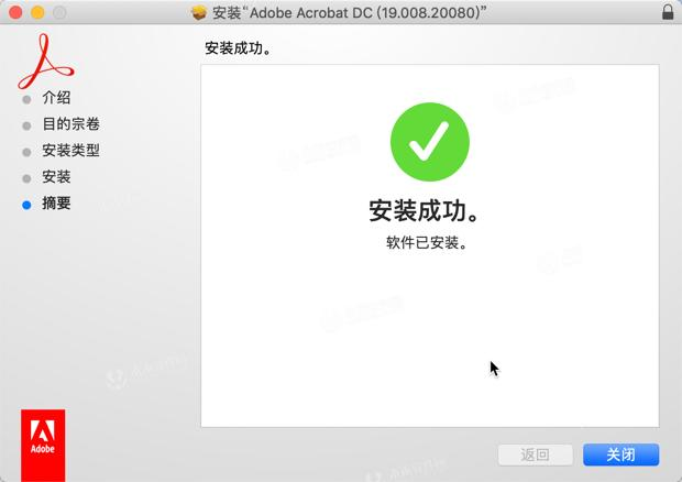 Adobe acrobat pro dc 2019 for mac permanent crack version without