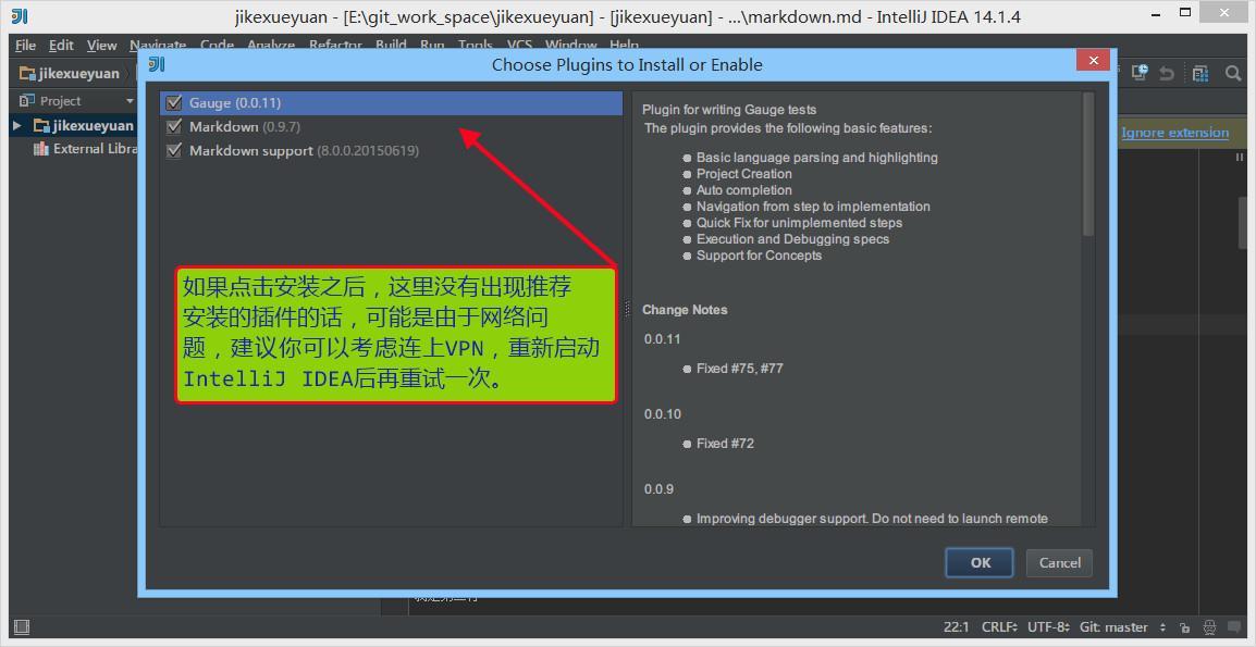 Use of plugins - IntelliJ IDEA tutorial - Programmer Sought