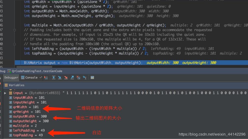 Zxing QR code step by step repair guide (transfer