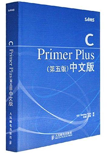 Recommended Books For Learning C Language 7 Books For Learning C Language Programmer Sought