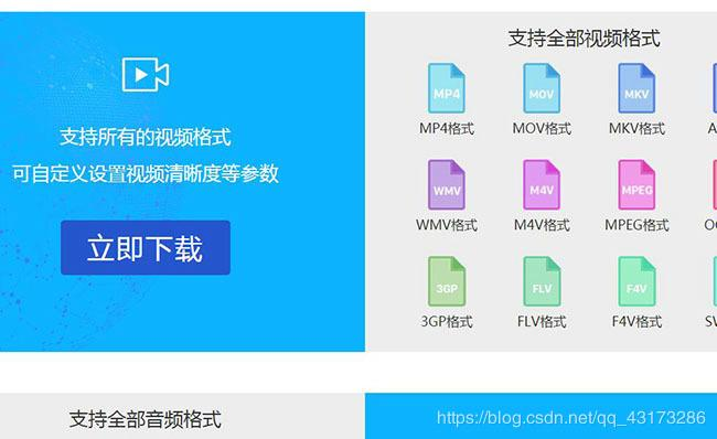 How to convert iqiyi solo video qsv format to MP4 format