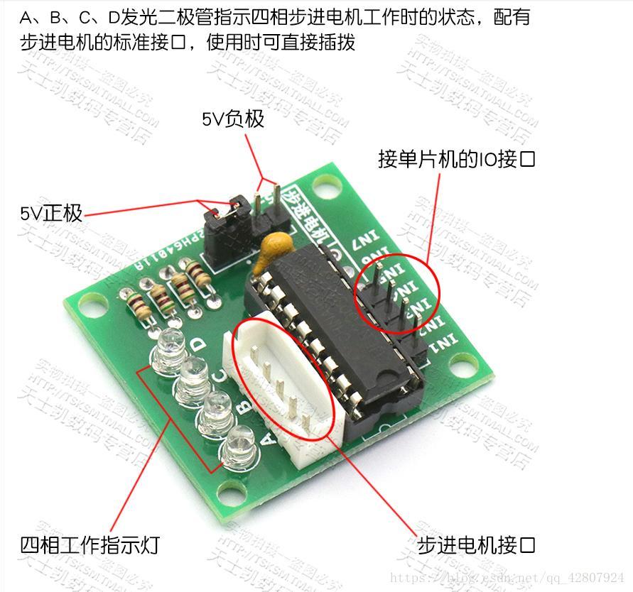 Arduino+5V stepper motor + ULN2003 driver board stepper