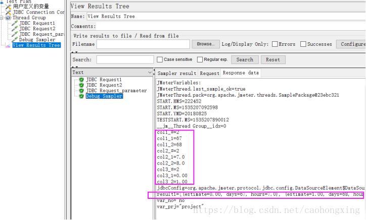 5 5 4 jmeter component - sampler - JDBC Request - Programmer