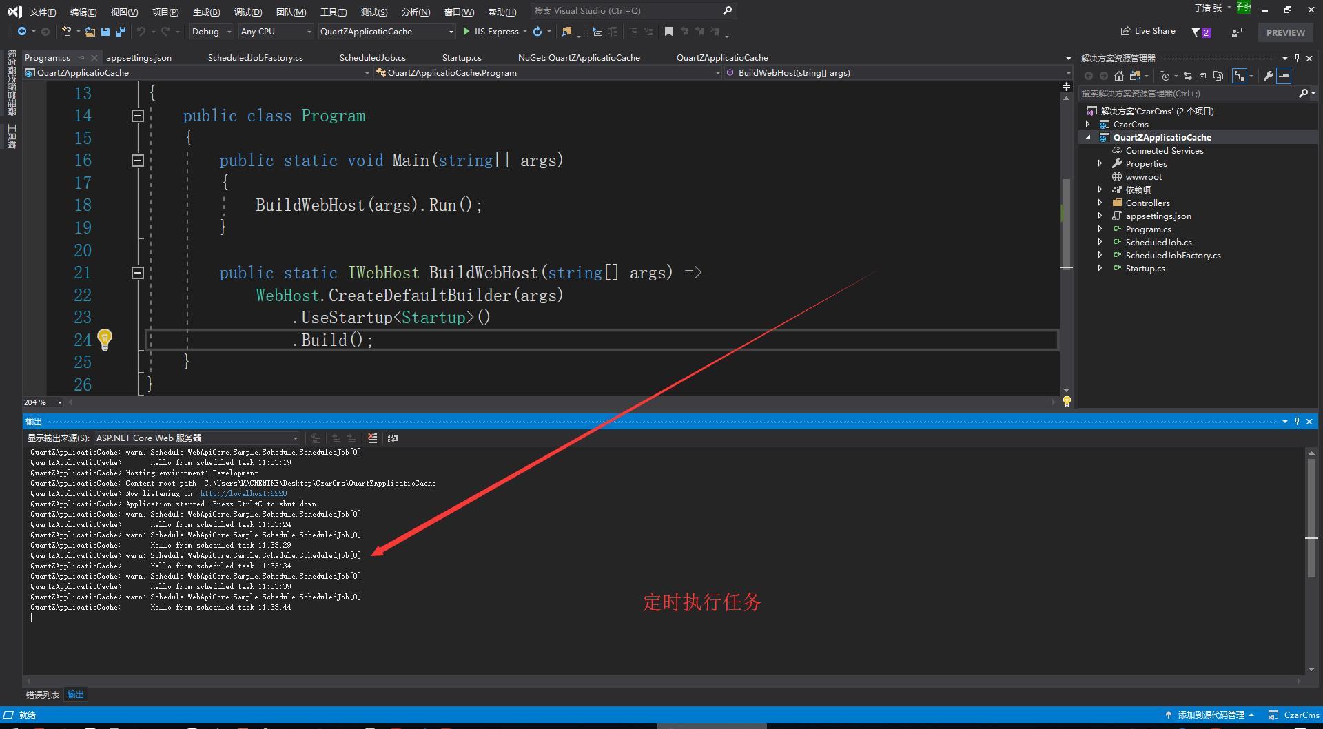 configurationbuilder().setbasepath(directory.getcurrentdirectory()).addjsonfile( appsettings.json )