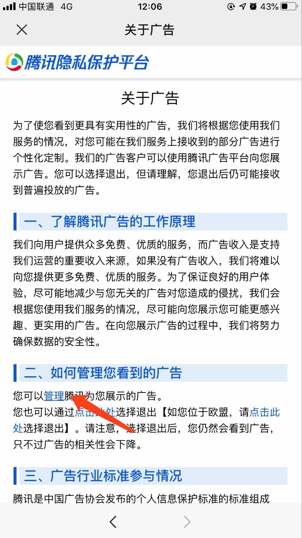 Moments hack wechat WeChat Archiving