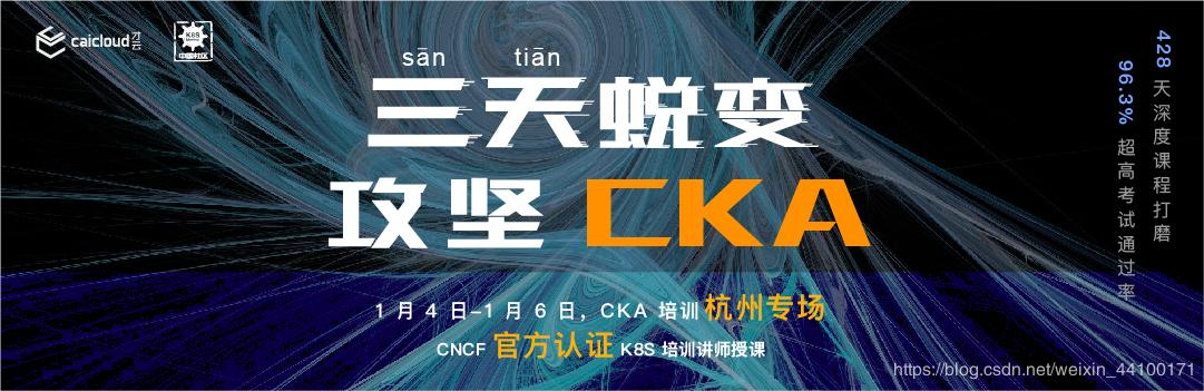 The latest CKA exam guide and notes are coming~ - Programmer Sought