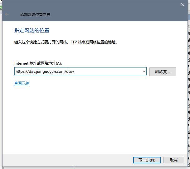 Windows mapping nut cloud webDAV service (grey is often