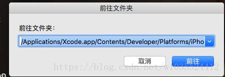Xcode 10 upgrade error: clang: error: linker command failed with