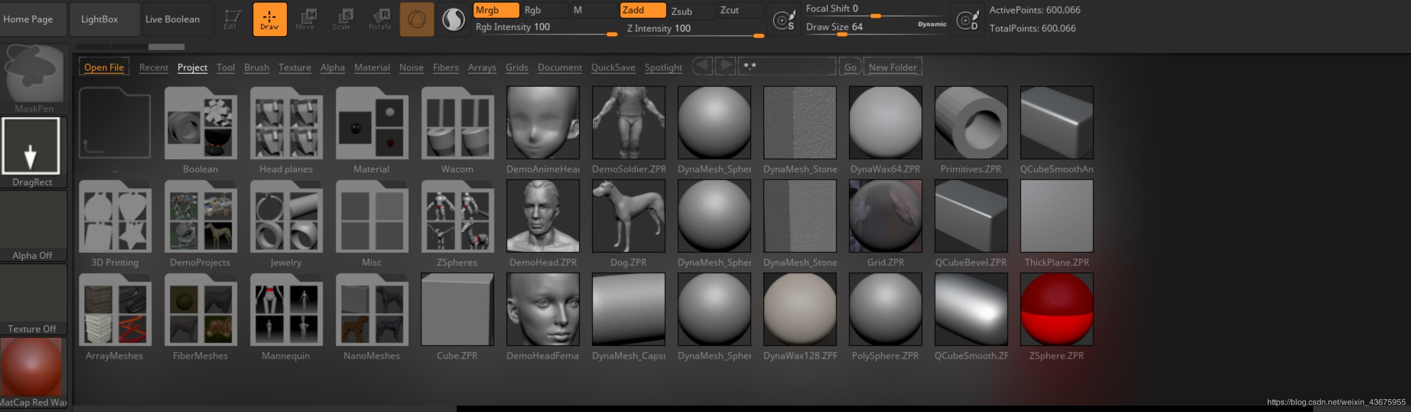 Modeling] ZBrush Quick Start - Programmer Sought