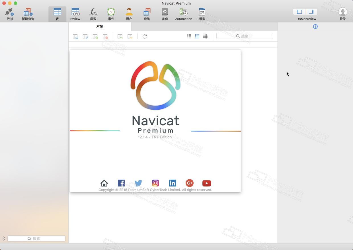 Navicat Premium 12 for Mac Chinese permanent cracking method