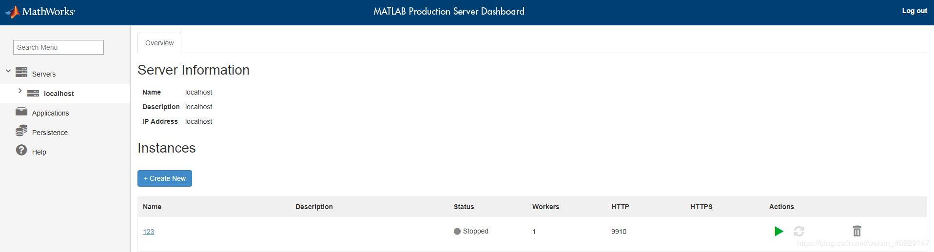 Download, install and configure matlab production server