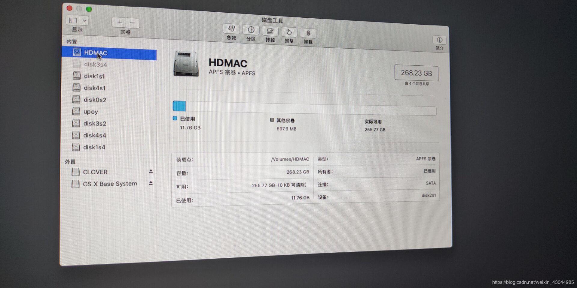 AMD Ruilong Ryzen CPU Series Install Black Apple MacOS 10 14