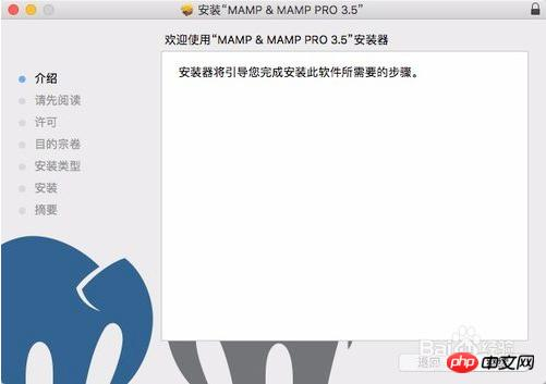 mamp pro 4.1 serial number